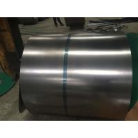 Buy cheap JIS C2552, ASTM A677M, EN10106, GB/T2521,1250MM non oriented silicon Cold Rolled Steel Coils / Coil product