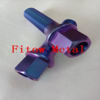 Buy cheap Titanium wheel lug nuts and Titanium wheel lug bolts GR5 Ti6al4v product
