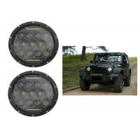"Buy cheap 75W 7"" DRL Fog JK Jeep Wrangler Headlights With High / Low H4 Or H13 product"