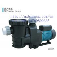 Buy cheap 1.5HP swimming pool water pump, cheap water circulating pump product