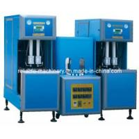 Buy cheap Cm-9A Semi-Automatic Pet Bottle Blow Molding Machine/Line/Equipment Reliable Machinery product