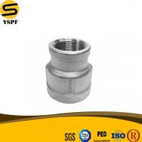 Buy cheap AISI SS304、SS304L、SS316、SS316L、SS201 Stainless Steel Reducing Coupling 150LBS Casting Fittings product