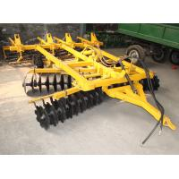 Buy cheap Once-over tillage machine product
