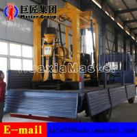 Buy cheap XYC-3 Vehicle Type Hydraulic Core Drilling Rig Water well drilling machine for sale product