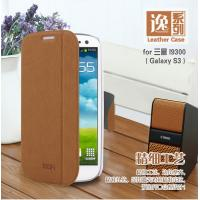 China High quality Mofi Smart Samsung Galaxy S3 Protective Case With Leather on sale