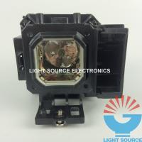 Buy cheap Original VT85LP Projector Lamp for NEC Projector VT480 VT490 VT491 VT495 VT580 product