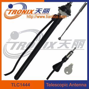 Buy cheap (Manufacture) signal car telescopic antenna/ car am fm radio antenna  TLC1444 product