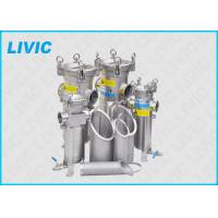 Buy cheap High Pressure Filter Housing , Stainless Basket Strainer With 0.05-33㎡Filter Area product
