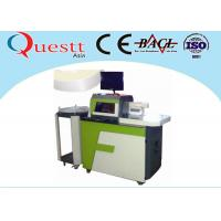 Buy cheap Metal Multifunctional Channel Letter Bending Machine from wholesalers