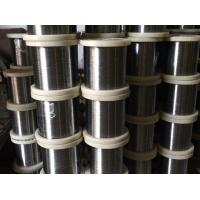 Buy cheap 0.015mm 304/316L Stainless Steel Wire product