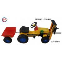 China Newest Pedal Car Toys with Trailer  CFX-416 on sale