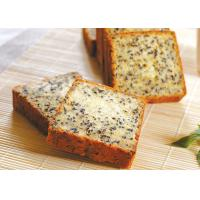 Buy cheap Neutral Little Fatty Cake Improver Prolonged Shelf Life , Thick Paste product
