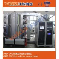 Buy cheap vakia-cac-1616 ion plating technology on glass products coating product