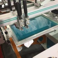 Buy cheap Polyester screen printing mesh 20-500 mesh/ count in white and yellow color product