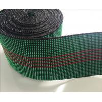 Buy cheap 50mm Green Color Trampoline Webbing Strong Elastic Home Textile 50g/M product