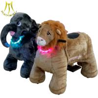 Buy cheap Hansel electrical animal toy car kids animal scooter riding  for kids product