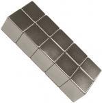 Buy cheap N33-N52 sintered permanent neodymium magnet block for DC motors product