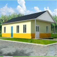 Buy cheap Flat Pack Steel Structure Prefabricated House prefabricated house product
