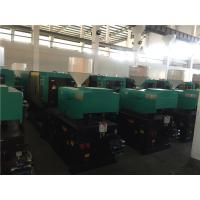Buy cheap Hydraulic High Speed Injection Moulding Machine 160 Kn For Food Containers product