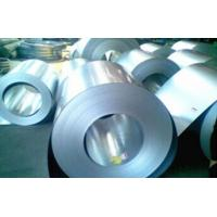 Buy cheap Cold Rolled Steel Plate Pipe hot dipped galvanizing Steel Coils For Roofing product