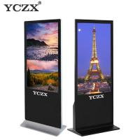 China Ultra Thin Body Floor Standing LCD Advertising Player For Coffee Shop on sale