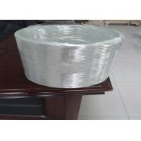 Buy cheap Textured Yarn E Glass Fiberglass Spray Up Roving Reinforcing Material product