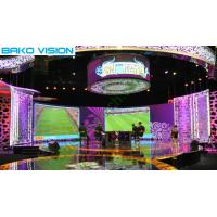 Quality Full Color HD Indoor Rental LED Display P2.97 SMD2121 Tools Free Easy Installati for sale