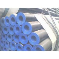 China ASTM A53-a Seamless Steel Tube on sale