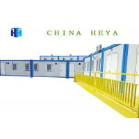 Buy cheap Fast Installation Prefab Camp Houses Flat Pack Accommodation With CE Certification product