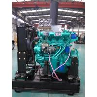 Buy cheap 60kw/75KVA 1500rpm diesel engine R4105ZD for 50KW diesel generating set product