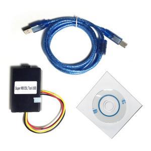Buy cheap Super MB ESL Tool USB ESL Programmer for MB product