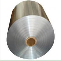 Buy cheap 1100 3003 8011 Aluminum Sheet Metal Coils for Wall Cladding product