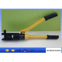 Buy cheap Hand Crimping Tools YQK-300 Hydraulic Pliers Crimping Up to 300mm2 16 Ton Force product