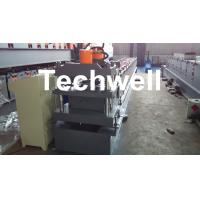 Buy cheap Roof Ridge Cap Cold Roll Forming Machine with HRC 50-60 Cutting Blade product
