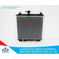 Buy cheap ALZA'2010-AT SUZUKI performance aluminum radiator with Plastic Tank product