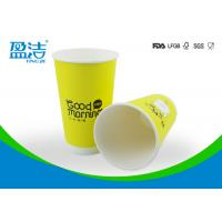 Biodegradable 500ml Disposable Paper Cups Double Walled For Cold Drinking