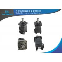 Buy cheap BMTW /OMTW 4-bolts hydraulic wheel drive motors with wheel flange cone shaft from wholesalers
