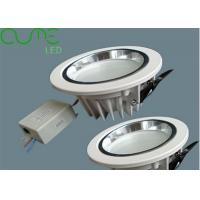 Buy cheap 9W die-casting Aluminum dimmable led downlight 4inch white cutout:110MM product