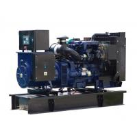 Buy cheap Cheap generator  50kw diesel generator three phase 50hz  used Perkins engine hot sale product