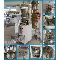 Buy cheap Two-Speed Weigh-Fill Auger Filling Machine,Powder Weighing and Filling Machine,Filling Machine product