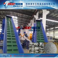 Buy cheap 300kg/h pp pe film crushing washing line product