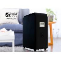 Buy cheap 220V 26W Large Area Scent Diffuser , Aromatherapy Diffuser Machine product