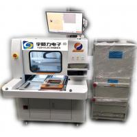 Buy cheap Four - Axis Precision PCB Depaneling Router Machine Computer Programming product