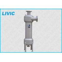 Buy cheap Liquid Solid Separation Equipment High Efficiency For Raw Water VS Seires product
