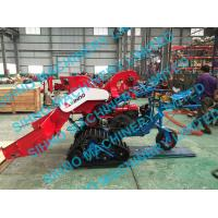 Buy cheap 4LZ-0.7 mini paddy combine harvester with crawler, rice wheat 14HP product