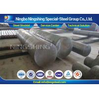 Buy cheap DIN 1.2309 Steel for Blooming Rolls for iron and steel , Edging Rolls for slabs product