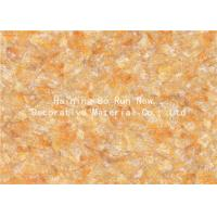 Buy cheap Heat Transfer Foil Marble Adhesive Film Sheet For PVC Surface product