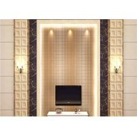 Buy cheap Economical Room Decoration Non - Woven Material Wallpaper Contemporary Wall Covering from wholesalers