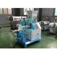 Buy cheap Automatic Floating Fish Feed Extruder Machine Easy Operation Save Space product