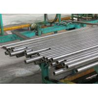 Buy cheap ST35 / ST45 / ST55 Mild Carbon Cold Drawn Seamless Steel Pipe For Engineering Machinery product